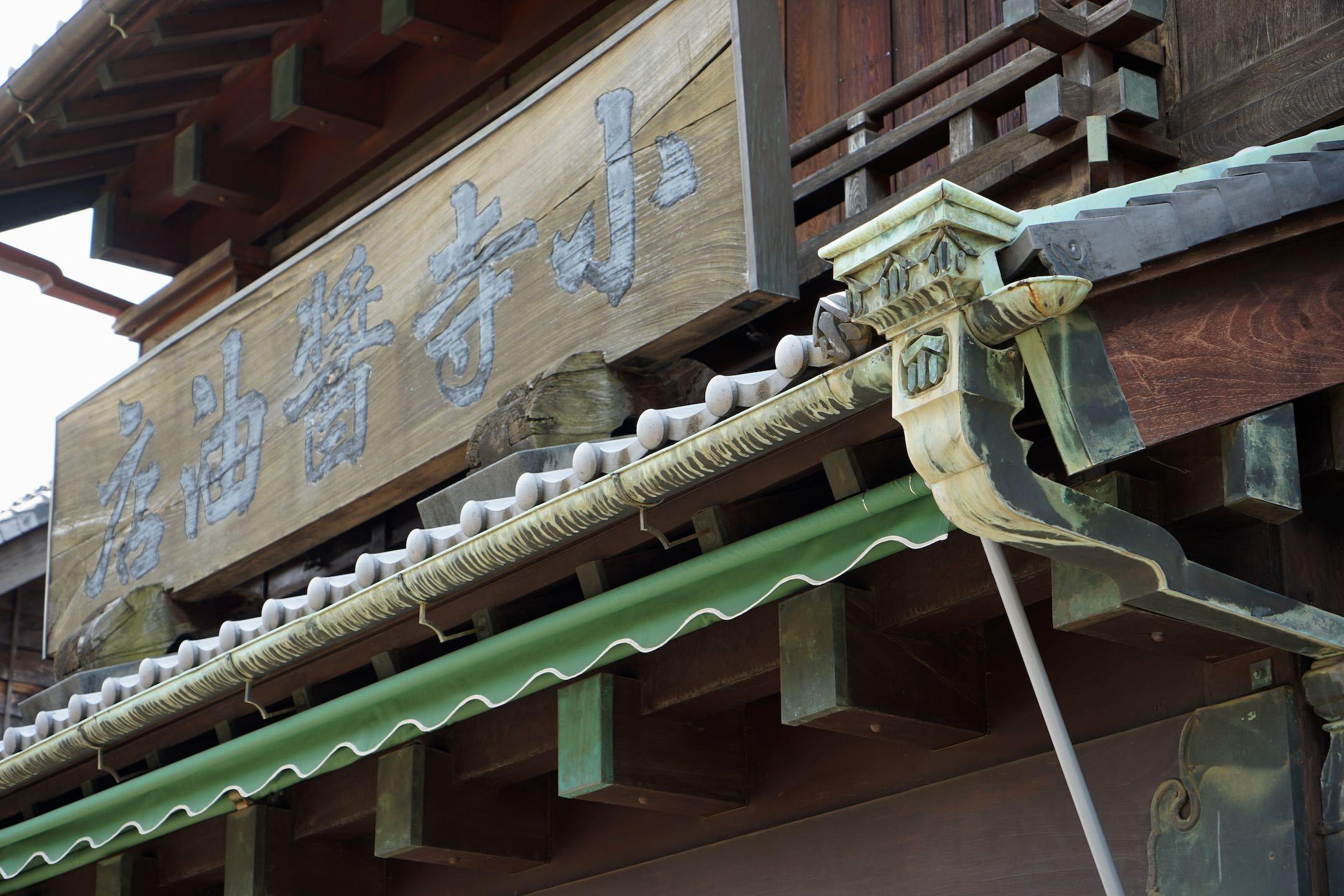 江戸東京たてもの園 16_b0360240_13565668.jpg