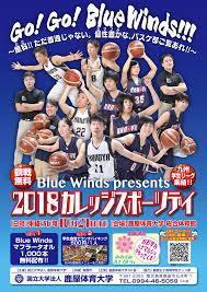 鹿屋市スポーツ推進審議会_a0120942_20481093.jpg