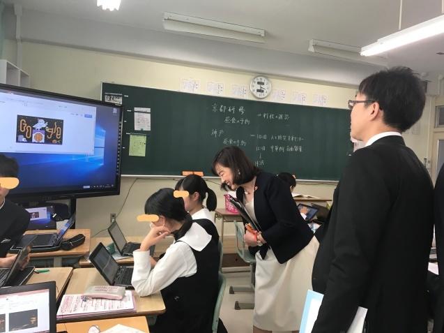 九州・広島への視察④_b0395243_17482229.jpg