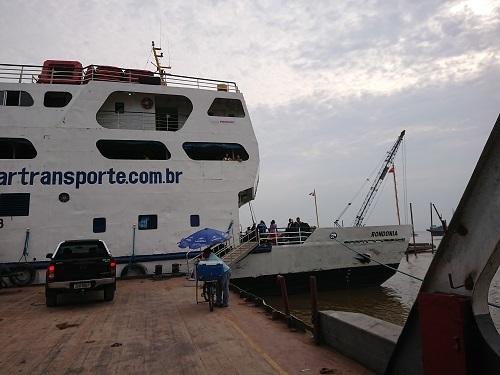 最後のハンモック船、サンタレンからベレンまで2泊3日、RONDONIA号での食事_c0030645_08072068.jpg