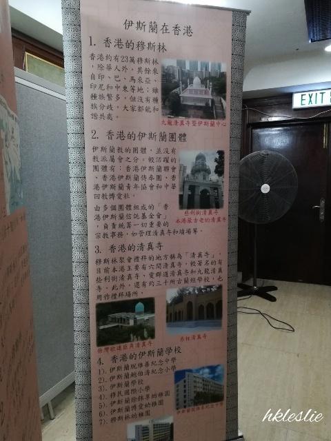九龍清真寺_b0248150_04213024.jpg