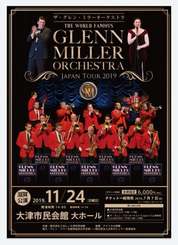 グレン・ミラー オーケストラ!_d0315355_21043816.jpg