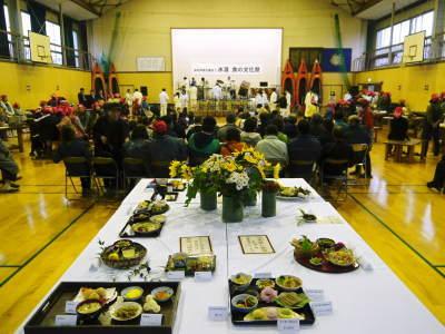 家庭料理大集合!『水源食の文化祭』2019に行ってきました!心温まる家庭料理が目白押し!(前編)_a0254656_18071145.jpg