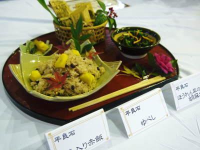 家庭料理大集合!『水源食の文化祭』2019に行ってきました!心温まる家庭料理が目白押し!(前編)_a0254656_18140908.jpg