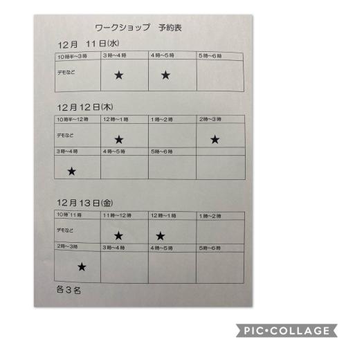 東京トールペイントコレクションお知らせと、ワーク予約開始_d0018957_11273408.jpg