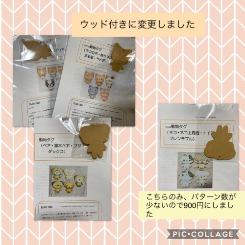 東京トールペイントコレクションお知らせと、ワーク予約開始_d0018957_11285519.jpg