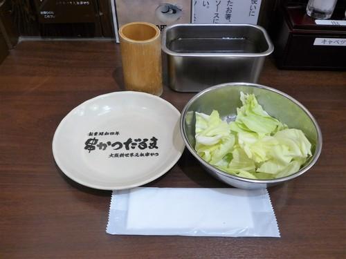 大阪・新大阪「串かつ だるま」へ行く。_f0232060_13405145.jpg
