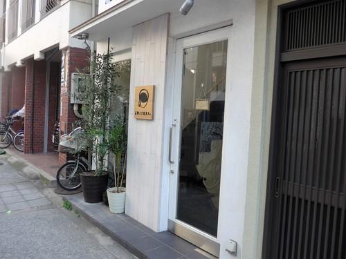 大阪・難波「元町一丁目カフェ」へ行く。_f0232060_13524748.jpg