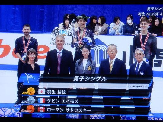 '19,11,24(日)フィギュアNHK杯羽生選手優勝!_f0060461_10592869.jpg