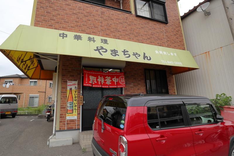 中華料理 やまちゃんのトロットロカツ丼_a0077663_09410841.jpg