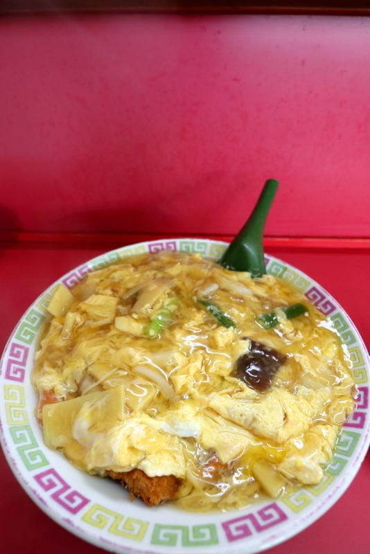 中華料理 やまちゃんのトロットロカツ丼_a0077663_09411155.jpg