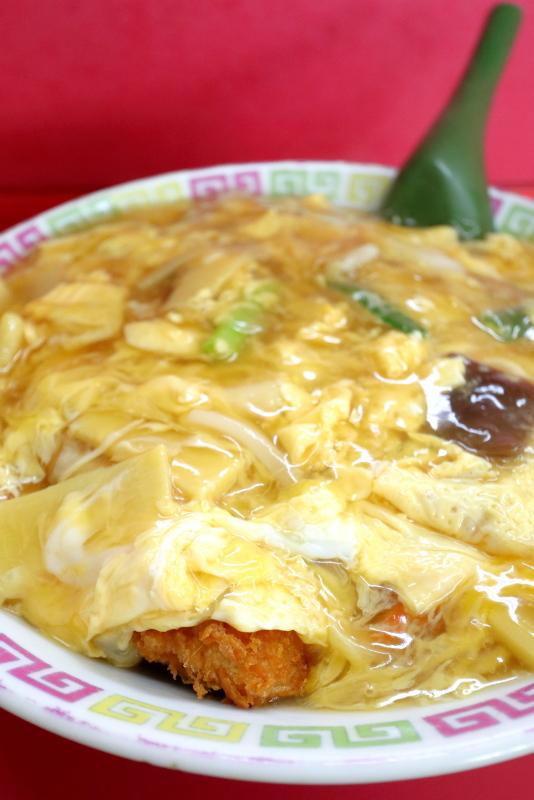 中華料理 やまちゃんのトロットロカツ丼_a0077663_09411174.jpg