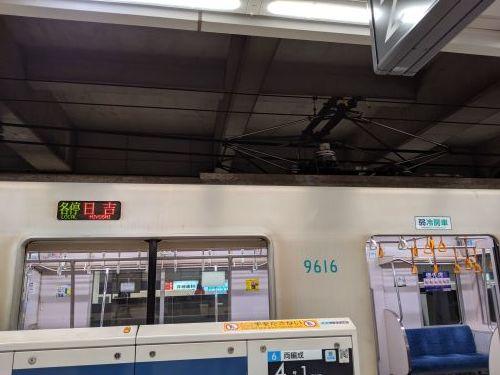 秋の鉄道旅2019ー1【0日目】_a0329563_19312470.jpg