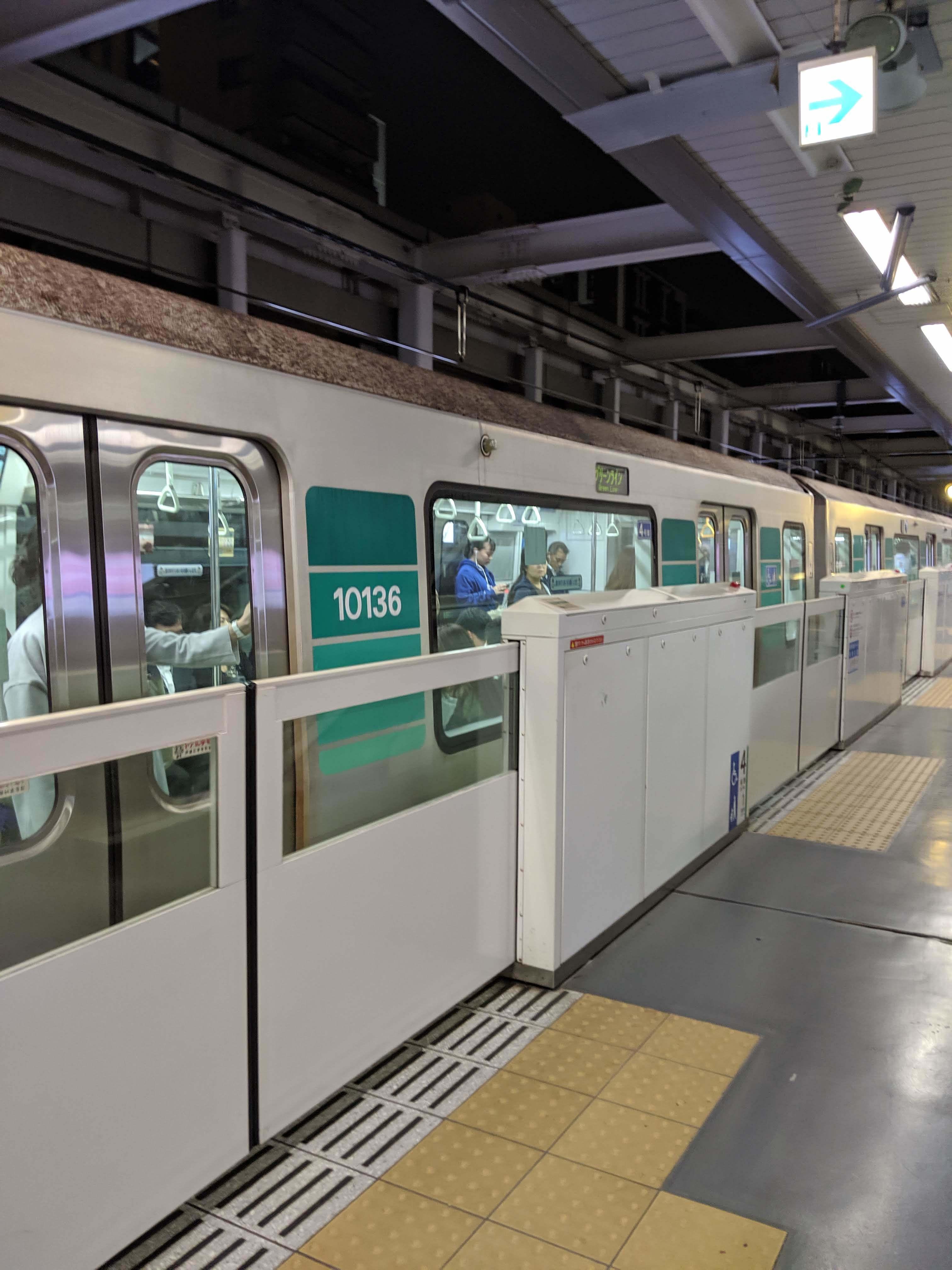 秋の鉄道旅2019ー1【0日目】_a0329563_19312635.jpg