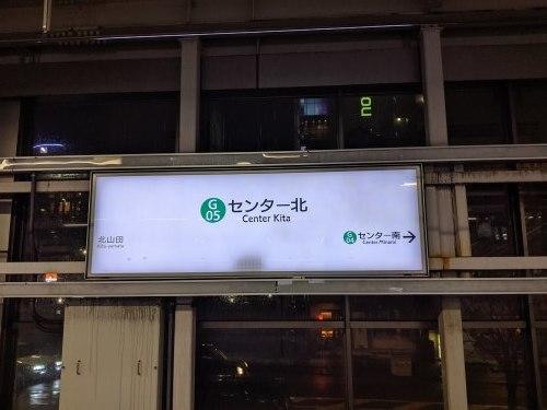 秋の鉄道旅2019ー1【0日目】_a0329563_19312812.jpg