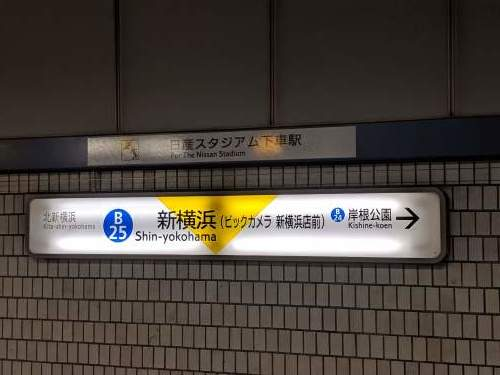 秋の鉄道旅2019ー1【0日目】_a0329563_19313093.jpg