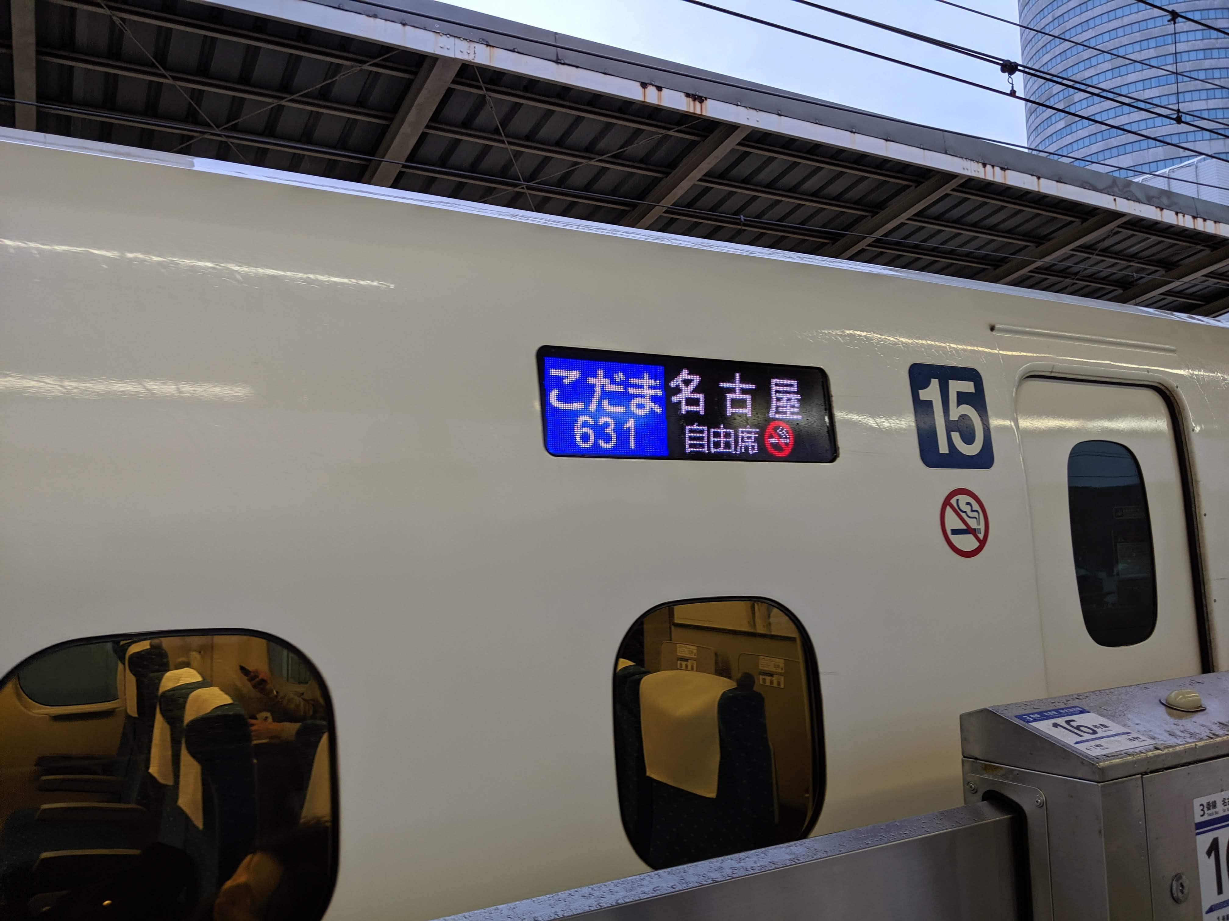 秋の鉄道旅2019ー2【1日目前編】_a0329563_19462569.jpg