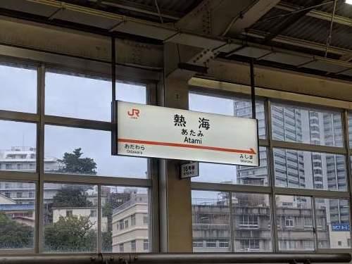 秋の鉄道旅2019ー2【1日目前編】_a0329563_19462738.jpg