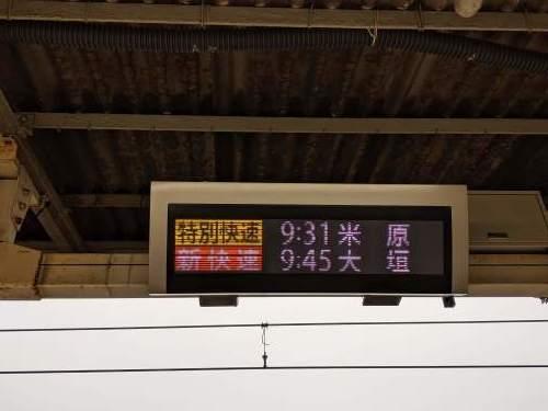 秋の鉄道旅2019ー2【1日目前編】_a0329563_19501448.jpg