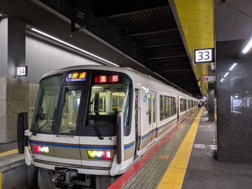 秋の鉄道旅2019ー3【1日目後編】_a0329563_20041448.jpg