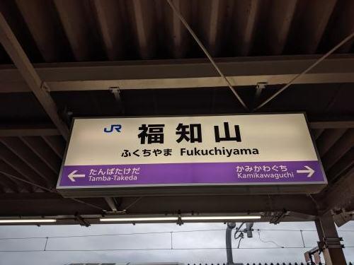 秋の鉄道旅2019ー3【1日目後編】_a0329563_20041802.jpg