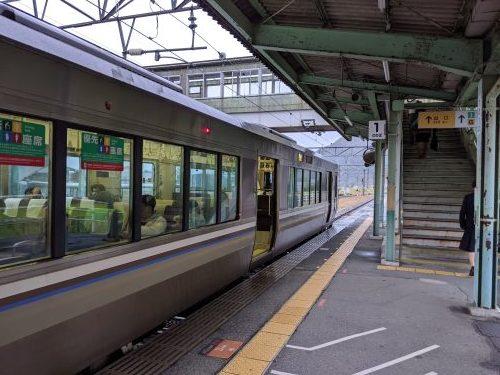 秋の鉄道旅2019ー3【1日目後編】_a0329563_20041945.jpg