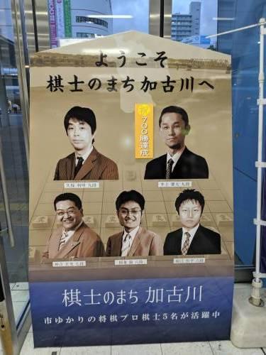 秋の鉄道旅2019ー3【1日目後編】_a0329563_20111868.jpg