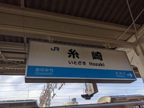 秋の鉄道旅2019ー4【2日目前編】_a0329563_20295624.jpg