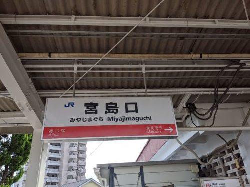 秋の鉄道旅2019ー4【2日目前編】_a0329563_20295806.jpg