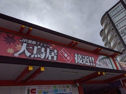 秋の鉄道旅2019ー4【2日目前編】_a0329563_20295840.jpg