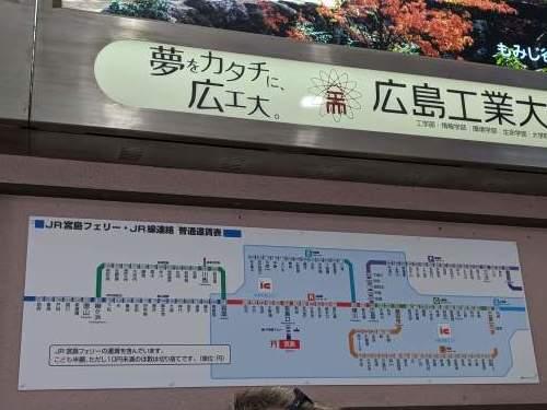 秋の鉄道旅2019ー4【2日目前編】_a0329563_20343578.jpg