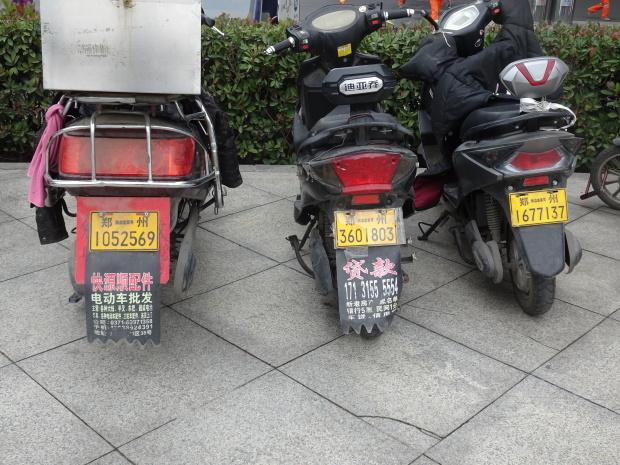 中国、鄭州#3_d0193569_09211556.jpg
