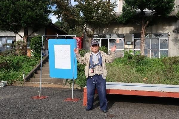 いまりマリーナ秋の釣り大会🎣_a0077071_11305317.jpg