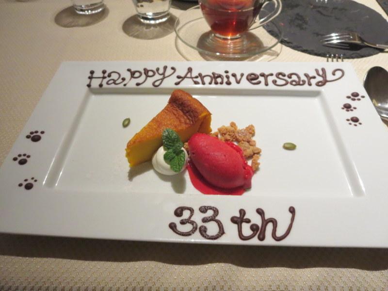 結婚記念日♪_d0264176_18501341.jpg