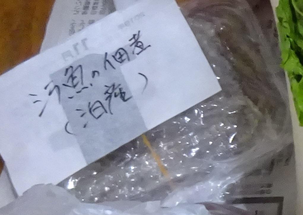 実家からの野菜2019 第五段!連日野菜サラダ美味!キウイも!_d0061678_16143226.jpg