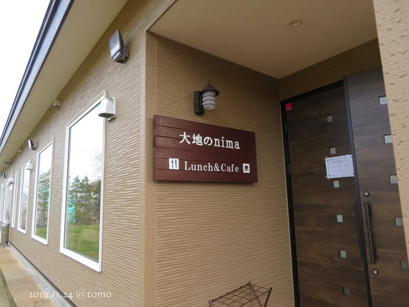 自然食ランチとリース作り/ばば会_f0067179_21130407.jpg