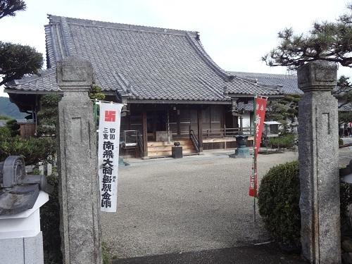 2019年(令和元年) 10月定例(伊賀の歴史コース)_f0016281_15520140.jpg