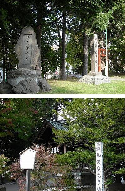真駒内第一公園と真駒内神社_f0078286_06541450.jpg