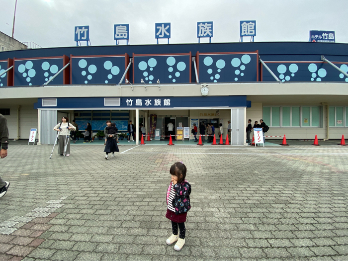 竹島水族館に八百富神社、蒲郡って初めて来たけど、結構楽しい〜_b0175688_20072262.jpg