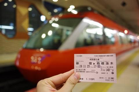 11/23 チケット取れた時からはじまってる。_e0094492_08585466.jpg