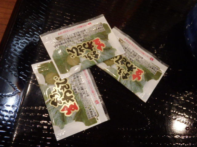 丸亀製麺        御影塚町店_c0118393_17444939.jpg