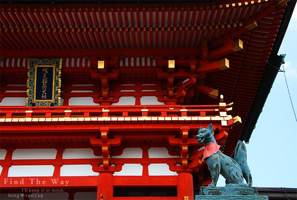 【散歩日和】京都 8/8 伏見稲荷大社_f0054594_20455300.jpg