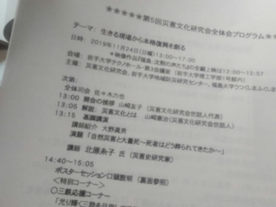 大学へ_f0326895_21240384.jpg