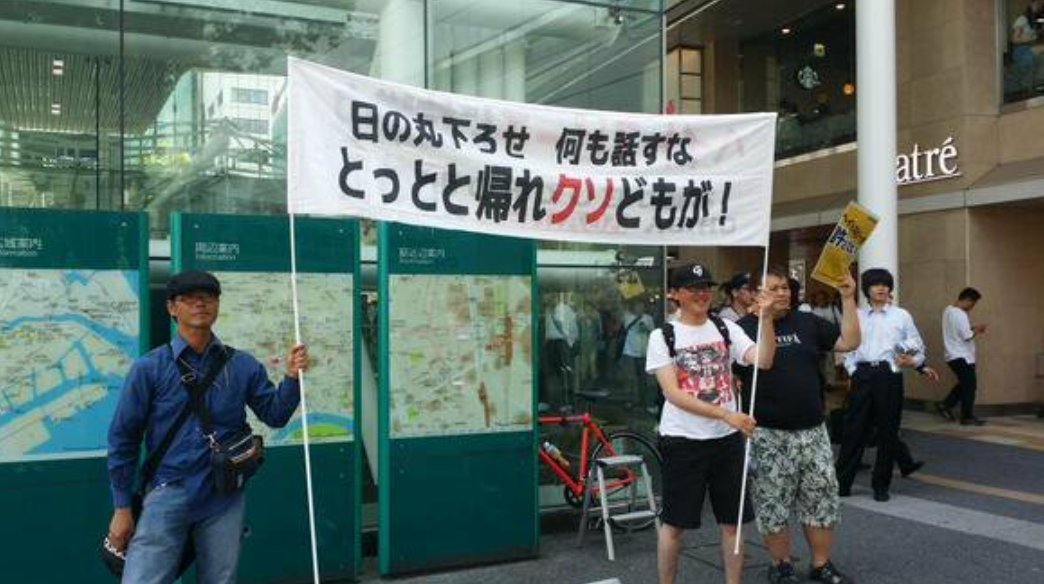 朝日新聞に宣伝協力 518_c0072801_16334046.jpeg