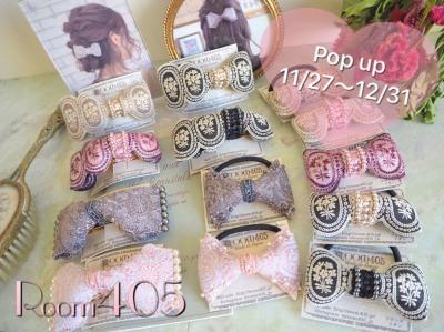 ⭐️room405さんの期間限定shop_e0188003_16503837.jpeg