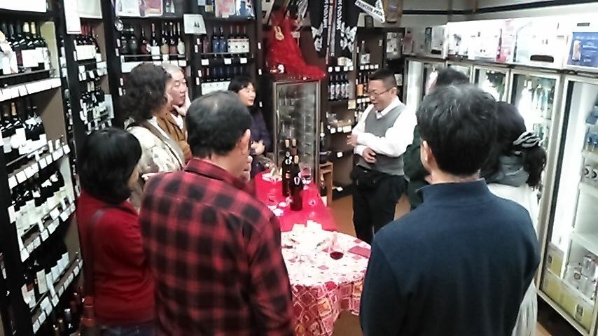 11月の店内ワインも多くの方々にご参加頂きました!_f0055803_14482960.jpg