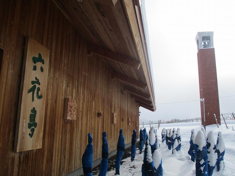 11月25日(月)・・・十勝岳温泉_f0202703_02181487.jpg
