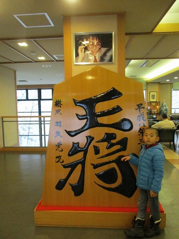 11月25日(月)・・・十勝岳温泉_f0202703_02443127.jpg