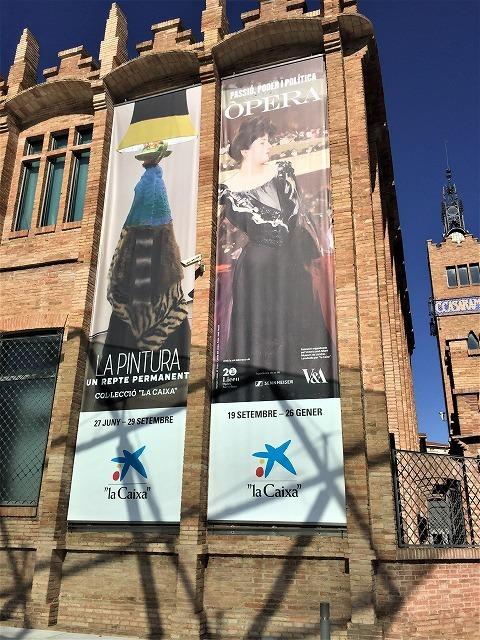 Caixa forumの展示会「オペラ」1_b0064411_06240751.jpg