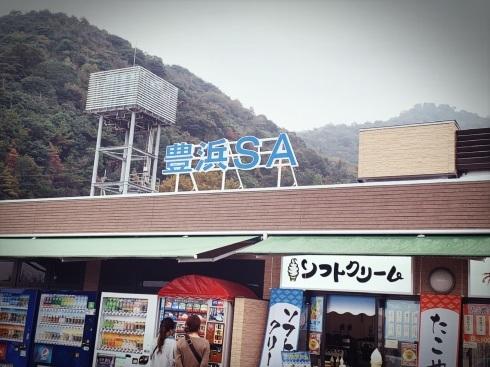 宮島に行ってきました_f0376319_12125230.jpeg